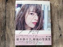 46 Hashimoto Nanami autographed 20172nd photobook Japanese ver