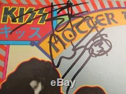 KISS SIGNED ALBUM 1974 WithLP'S RECORD SIMMONS STANLEY FREHLEY CRISS RARE