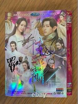 Signed Ashes of Love Zi Yang Lun Deng Allen Leo Yunxi Luo Autograph