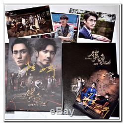 Signed album / photo Guardian Yilong Zhu Yu Bai Hand Autograph